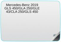 Main Image for Mercedes-Benz 2019 GLS 450/GLA 250/GLE 43/CLA 250/GLS 450 8-inch In-Dash Screen Protector