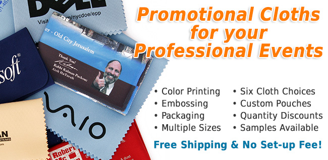 Promotional Microfiber Cloths by Photodon